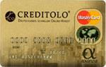 creditolo MasterCard Gold - creditolo