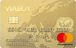 Prepaid MasterCard - Viabuy